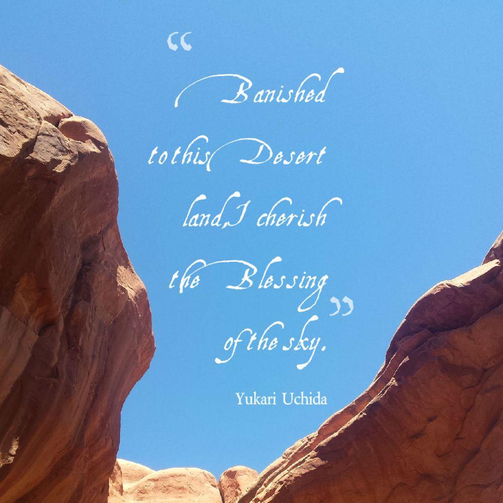 quotescover-yukariuchida